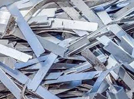 Aluninium Cuttings